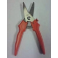Gasket Shears