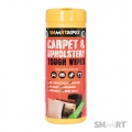 Carpet and Upholstery Tough Wipes 40pk